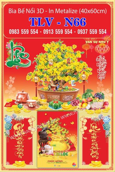 Bìa Lịch Bế Nổi Bonsai Tài Lộc